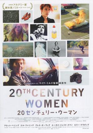 20thcenturywomen_1.jpg
