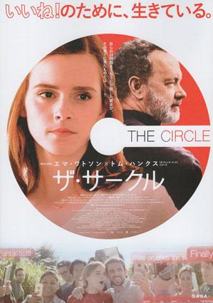 circle_3.jpg
