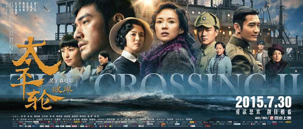 crossing2.jpg