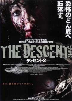 descent2.jpg
