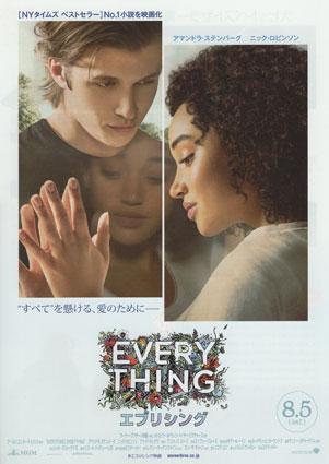 everythingeverything.jpg