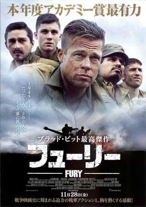 fury_2.jpg