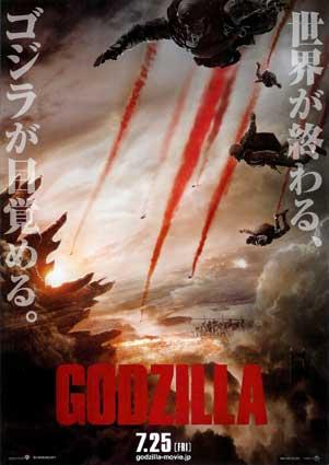 godzilla_1.jpg