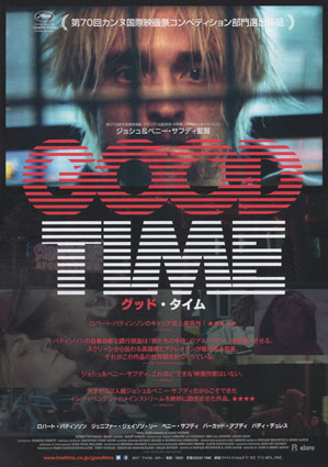 goodtime_1.jpg