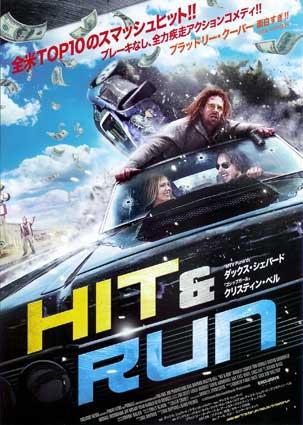 hit&run.jpg