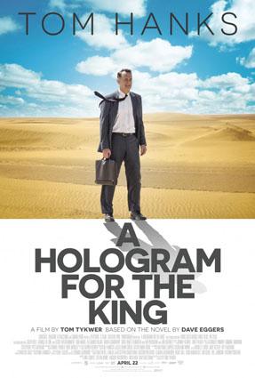 hologramfortheking.jpg