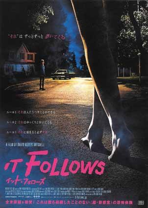 itfollows.jpg