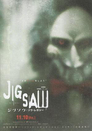 jigsaw_1.jpg