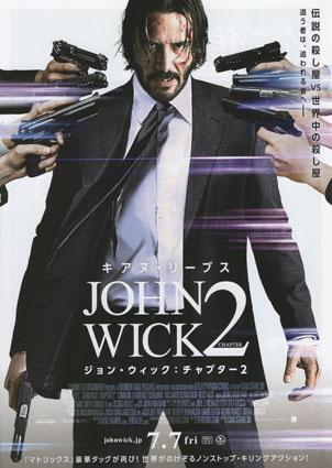 johnwick2_b.jpg