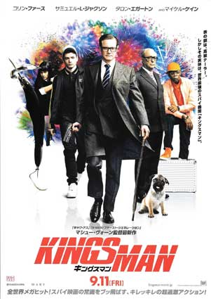 kingsman_2.jpg