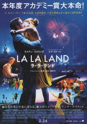 lalaland_3.jpg