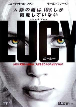 lucy_1.jpg