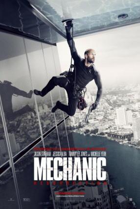 mechanic2_b.jpg