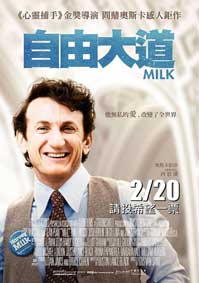 milk_c.jpg