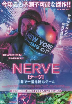 nerve_4.jpg