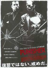 punisher04.jpg