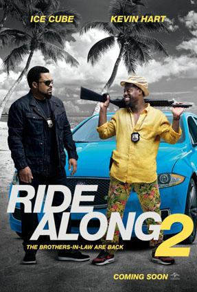 ridealong2.jpg