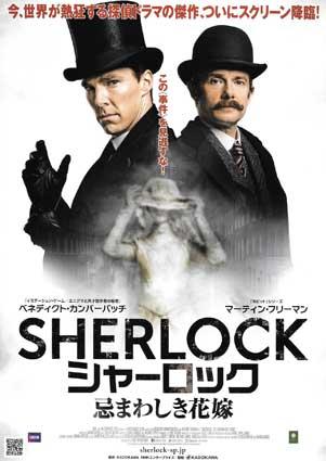 sherlock_1.jpg