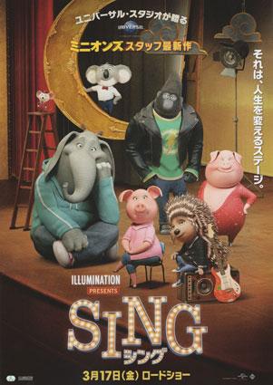 sing_2.jpg