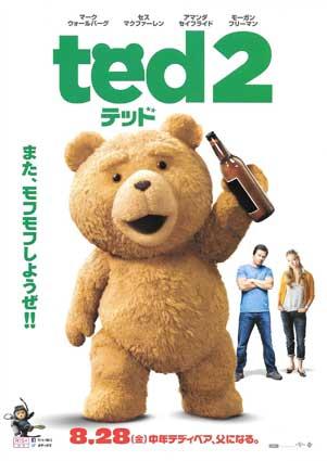 ted2_b.jpg