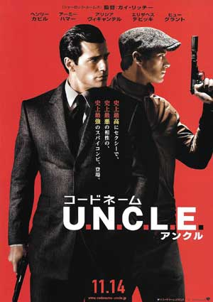 uncle_2.jpg
