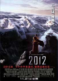 2012_b.jpg