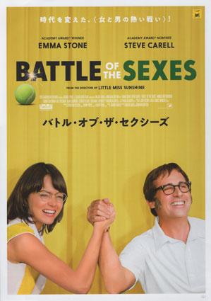 battleofthesexes.jpg