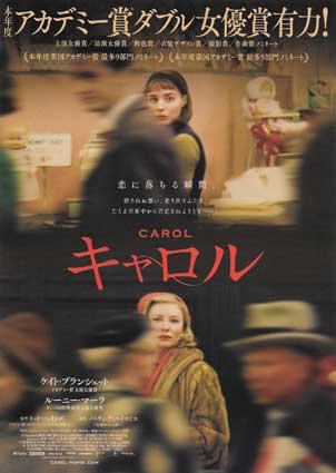 carol_2.jpg
