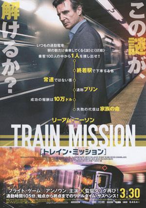 commuter_1.jpg