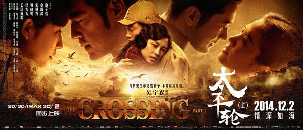 crossing1.jpg