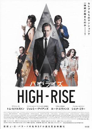 highrise_2.jpg
