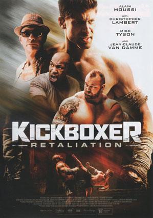 kickboxer2_b.jpg