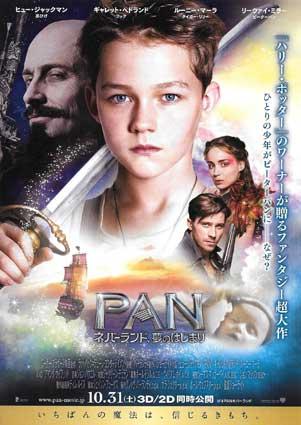pan_3.jpg