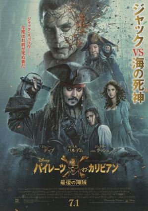 piratesofthecabbean5_b.jpg